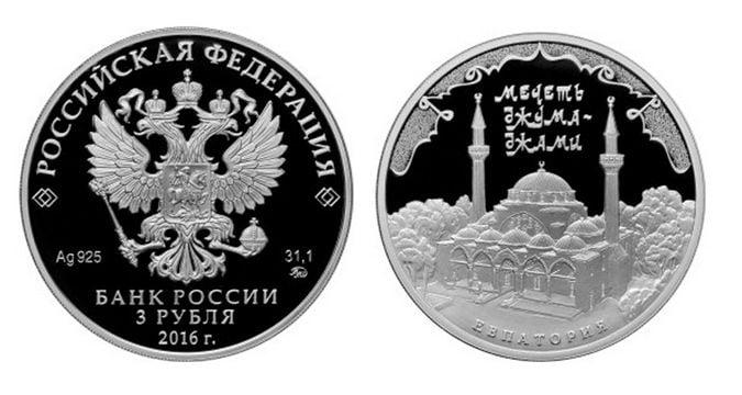 mimar-sinan-rus-parasinda