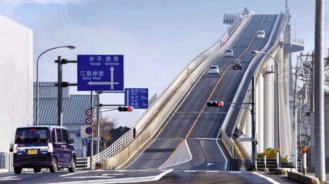 Steep-Bridge-in-Japan-3-677x379