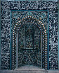 islami mimari