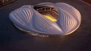 El Vakrah Stadyumu