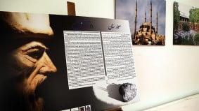 tahranda-mimar-sinan-konferansi-ve-sergisi-duzenledi